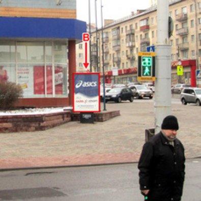 В - Минск, ул. Я.Коласа - ул. Сурганова