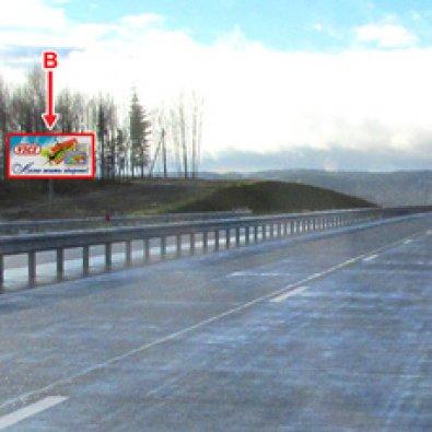 Сторона В - МКАД-2, М-14, вторая кольцевая автомобильная дорога 30+500 (лево)
