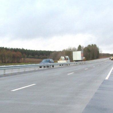 Сторона В - МКАД-2, М-14, вторая кольцевая автомобильная дорога 45+300 (право)